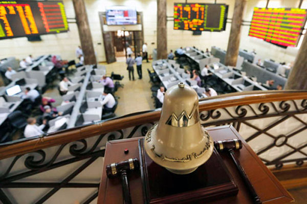 A general view of the Egyptian stock exchange in Cairo