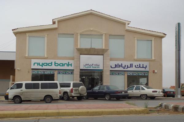Riyadh Bank